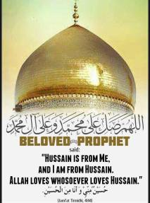 Hussain is from Me, and I am from Hussain - Maqam
