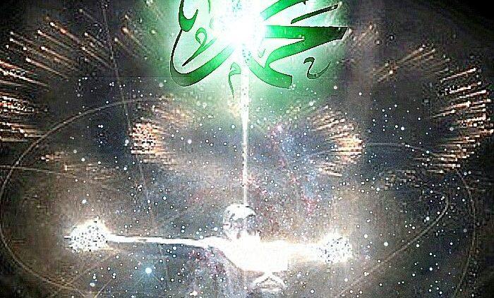Muhammad Light, energy within and outside – feekum Rasul Allah