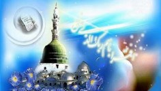 Iqra bismi rabika- Madina sharif – 96.1