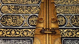 Kabah's door - opens with 2 Hearts