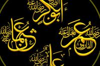 Companions, Khulafa Rashideen, 4 Khalifa