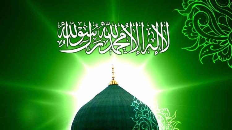 Kalima, Madina, La ilaha IlAllah – Sun, Kalima