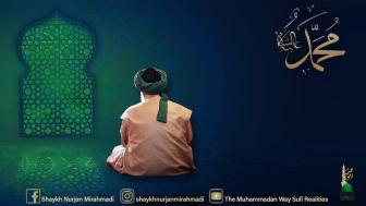 MSNj Meditation Muraqabah green prayer Prophet Muhammad (s) social media logo