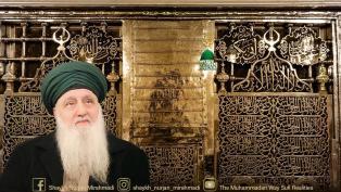 MSNj Black Green Turban Rawda Sharif Background Muhammadan Art FB IG YT logo