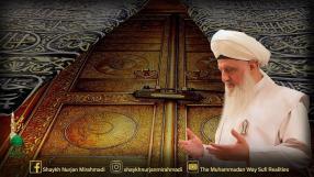 MSNj White White Turban Kaaba Baab Tawbah Background Muhammadan Art FB IG YT logo