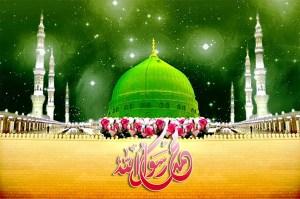 Madina Sharif-pink roses around-Prophet Muhammad-s-stars, Medina, Green Dome