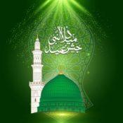 Ka'bah, Makkah and Madina, Masjid, Madina Sharif, Green Dome, Jashne Eid Milad un Nabi