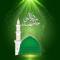 Masjid, Madina Sharif, Green Dome, Jashne Eid Milad un Nabi