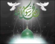 Madina - Muhammad RasolAllah & doves, Madina, peace