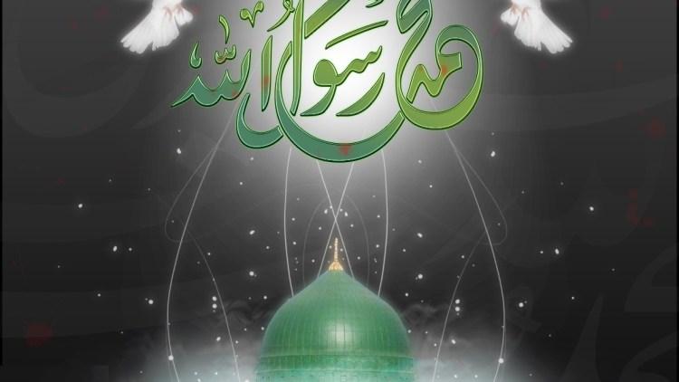 Madina – Muhammad RasolAllah & doves, Madina, peace