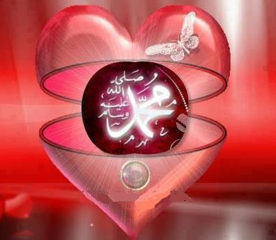 Muhammad inside the heart, love