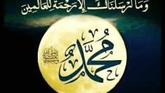 Muhammad (s), Full Moon, Rahmatal Lil alameen, Ha Meem,