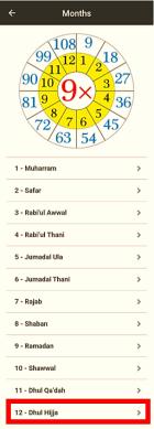 Muhammadan Way App Months Dhul Hijja 3.JPG