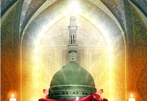 Madina, Muhammad (s), Atiullah, Obey Allah, and Rasul -mercy
