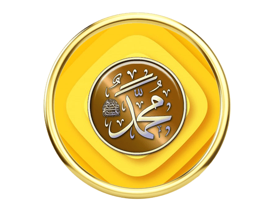 Prophet-Muhammad-s-Brown-on-yellow_MUHAMMADAN BUTTON