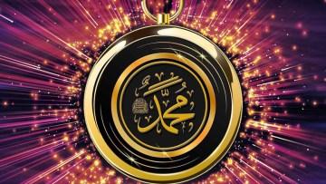Prophet-Muhammad-s-golden-compass
