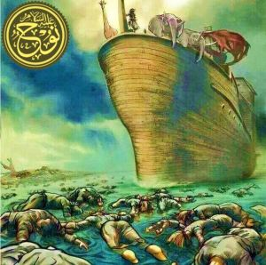 Prophet Noah Nuh Ship Ark Salvation Najat