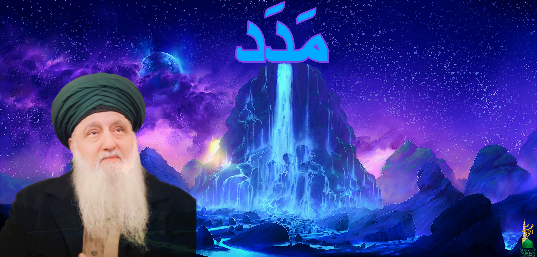 Shaykh Nurjan Mirahmadi-Looking at Madad waterfall,madad,waterfall,logo