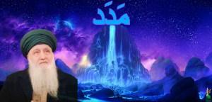Shaykh Nurjan Mirahmadi-Looking at Madad waterfall,madad,waterfall,logo