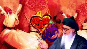 Shaykh Nurjan Mirahmadi, fire of faith,ishq, muhammad, heart on fire, whilring dervish