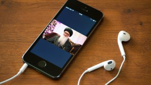 Shaykh Nurjan Mirahmadi, on phone screen