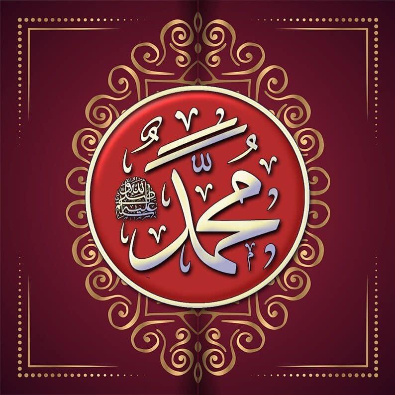 ایمان پرانا ہوجاتا ہے_____اللہ عزوجل سے دعا کرتے رہیں کہ ھمارے دلوں میں ایمان کی...