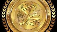 Urdu – حدیثِ محبت ، حدیث 11 حضرت انس بن