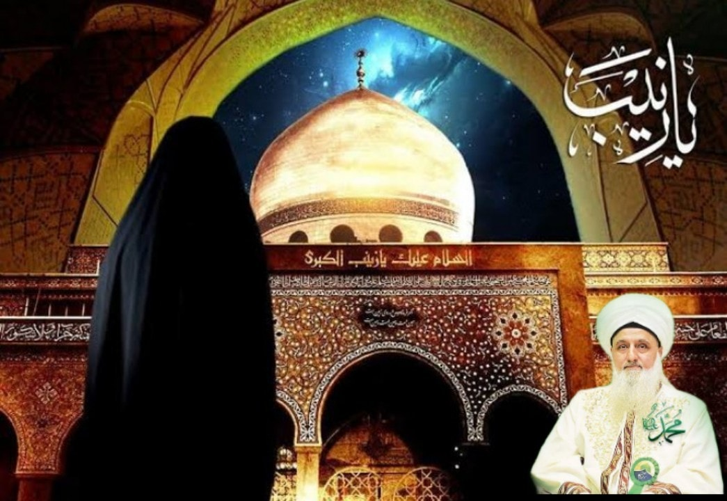 عرس مبارک|دمشق میں مقامِ سیدتنا زینب [علیہ السلام] عرس مبارک ۱۵ رجب مسلمانوں...