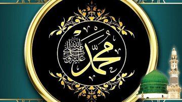 Urdu – Dalaail Al Khayraat is a Collection (book) of
