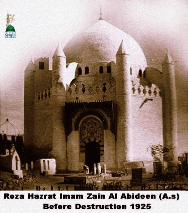 Imam Zain Abadeen [as] |امام زین العابدینؑ|مصر میں، مقامِ سیدنا امام زین العابد...