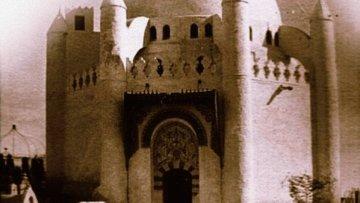 Urdu – Imam Zain Abadeen [as] |امام زین العابدینؑ|مصر میں،