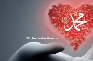 Urdu – Jummah Mubarak Best Medicine and Protection Against Tribulations