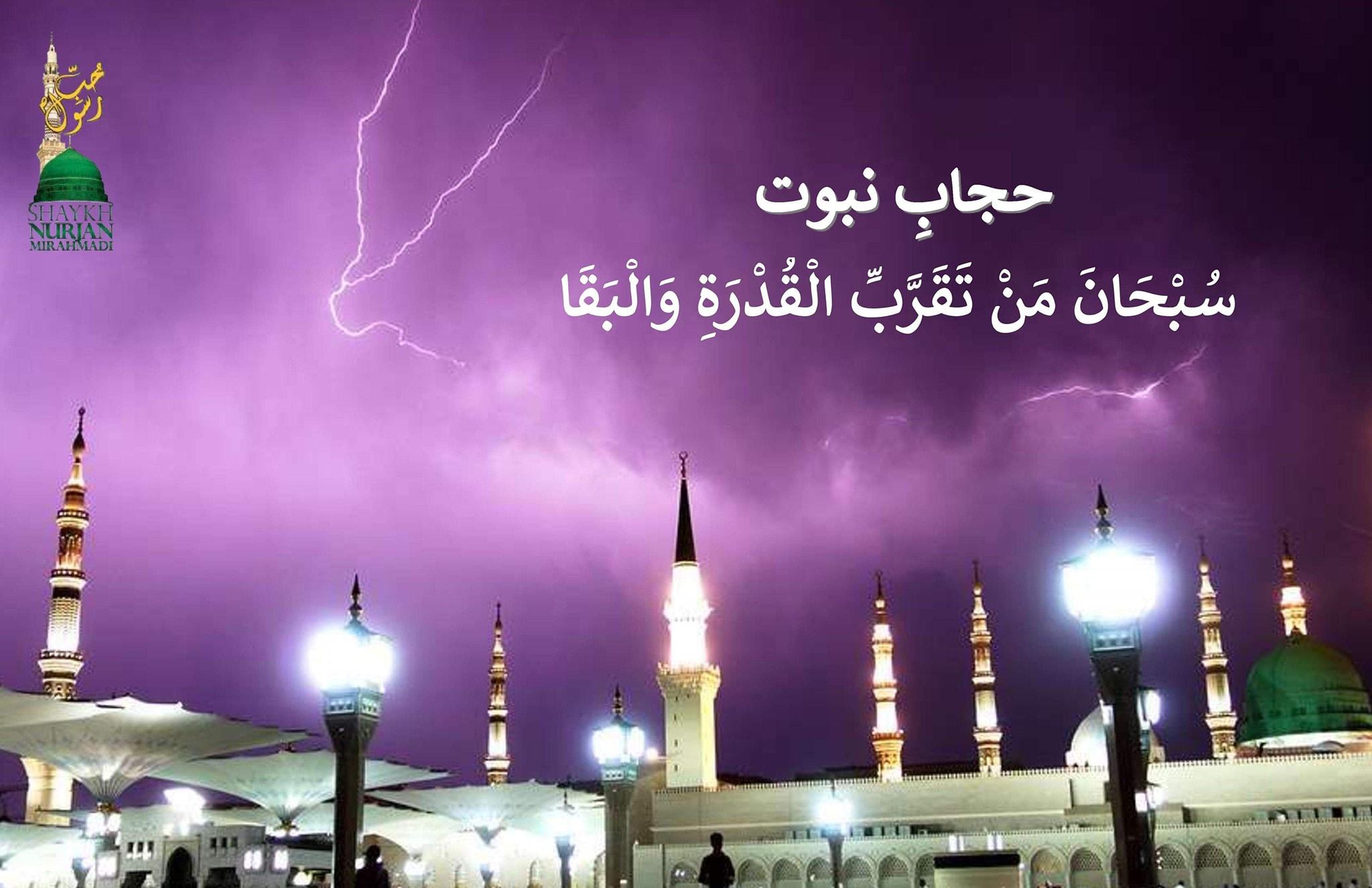 Question: What to recite for Laylatul Qadr (night of power)?  سوال: پیارے سیدی، ...