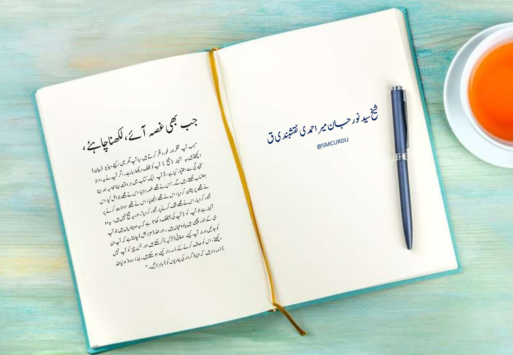Reality of a Mirror| Sayedna Khidr [AS] is an Unseen Guide| Only a Clean Heart a...