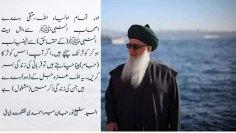 Urdu – Shaykhtalk # 47 Be from the people of