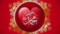 Urdu – The Muhammadan Way : Sign Up to Stay