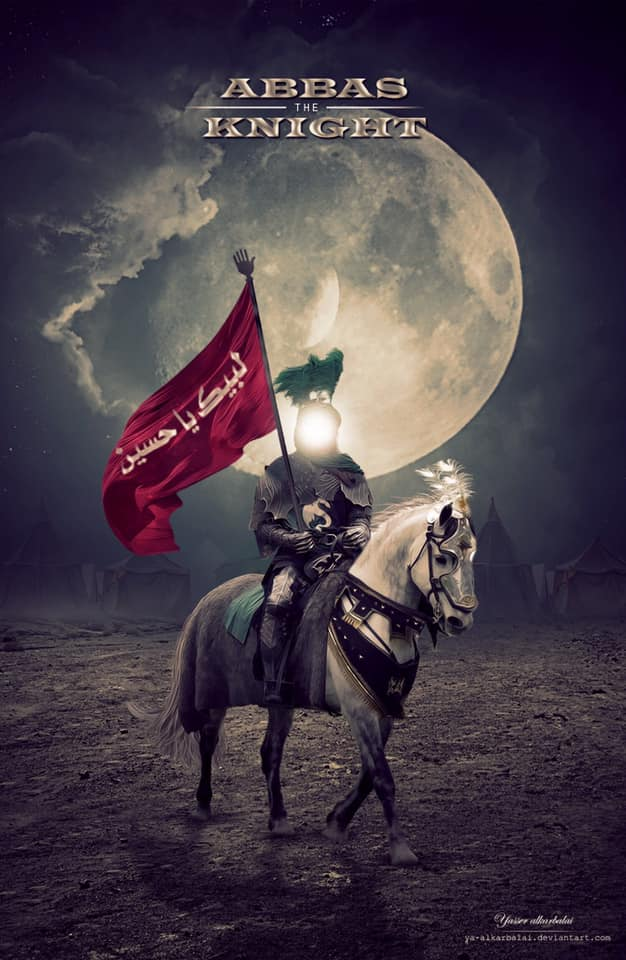 The Noble Life and Martyrdom of al-Imam Husayn (r.a.a.)  by Sheikh Muzaffer Ozak...