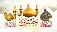 Urdu – Welcoming the 8th Month Shaban al-Mu'azzam ماہِ شعبان