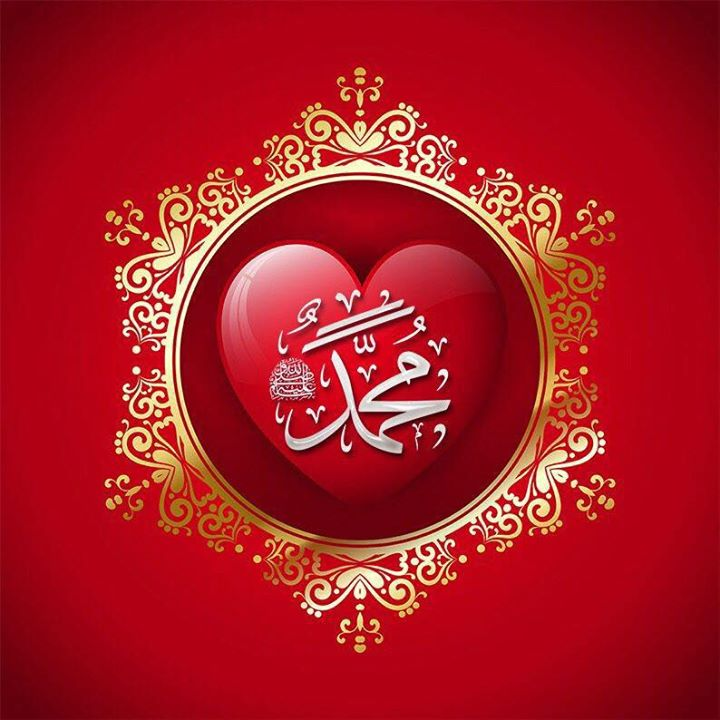 Welcoming the Holy Month of Muharram