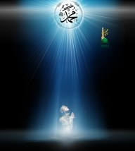 Woman praying-light of Prophet Muhammad-LOGO soul dua prayer