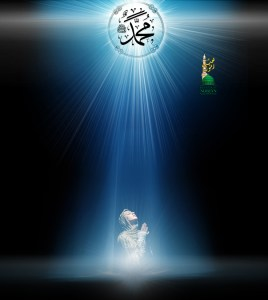 Woman praying-light of Prophet Muhammad-LOGO soul dua prayer