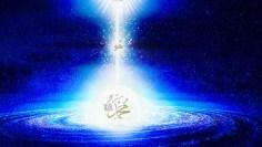 Zikr of Allah-Hu-Prophet Muhammad (s)- ocean of power, Shining-light-blue-no logo rev