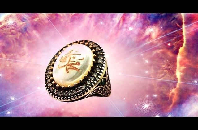 Ring [ID: uIfOuZWCMAo] Youtube Automatic