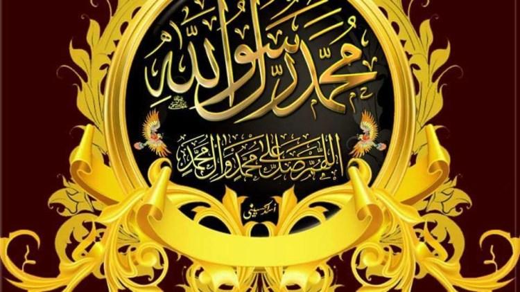 Muhammad Rasul Allah – Salawat