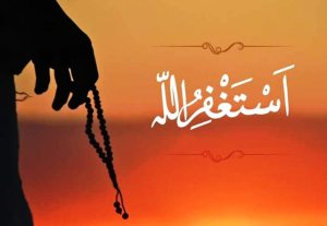 istgihfar-sunset-tasbih seek forgiveness