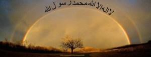 la ilaha ilAllah - Kalema, on rainbow