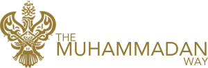 The Muhammadan Way Nur Muhammad.com Logo