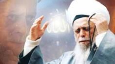 mawlana Shaykh Nazim dua Pray
