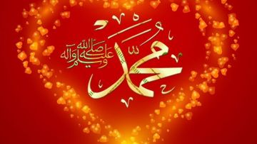 muhammad_heart_made_of_hearts