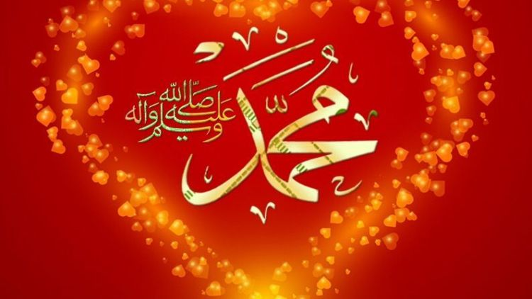 muhammad_heart_made_of_hearts